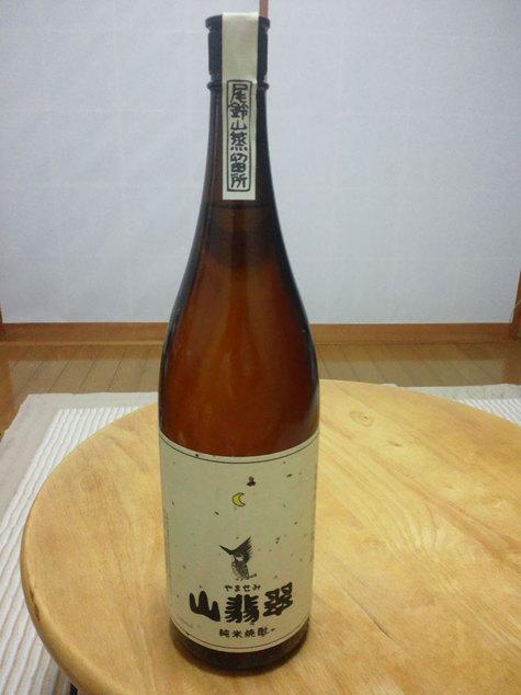 Yamasemi02